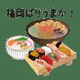 Delicious Fukuoka