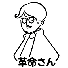 Line 画像 西野