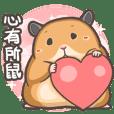 Hamster TSE-WAN I