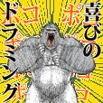 Gorilla gorilla gorilla 9