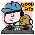 DJ girl and Record dig Mole