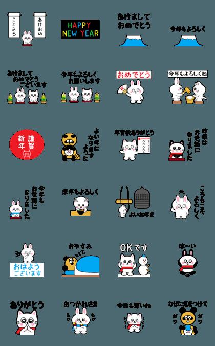 New Year's holiday of moving mini usatsu