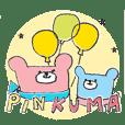 Pinkuma-san