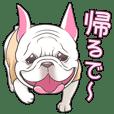 ペチャ犬Love!part2