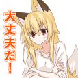 Fox Spirit Diary Sticker