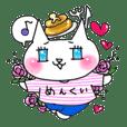 ichigo cat