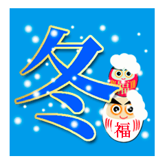 Simple*Good Luck DARUMA*Kanji