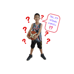 PHASIN_20191210171153