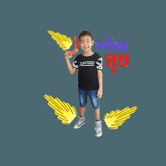 PHASIN_20191210171629