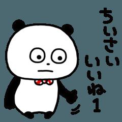 Pandas Expression