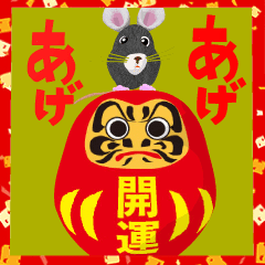 Reiwa first new year! moving Mr.Mouse
