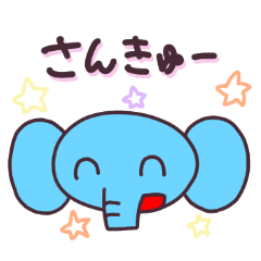 elephant sticker vol.1