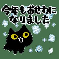 レトロな黒猫と冬