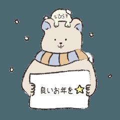Bear that does not hibernate & Storm