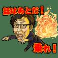 桐島ワンダーランド☆
