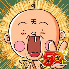 開花天使(J50th)