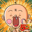 花さか天使テンテンくん(J50th)