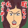 OKUTTE ITOMO AYUKAWA'S FRIENDS