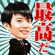 TBS toudaiou