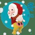 Red Towel#11 [yuki] Name Sticker
