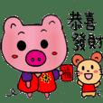 Little Yeyan Happy New Year 2020