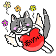 オトメン猫のゴマさん