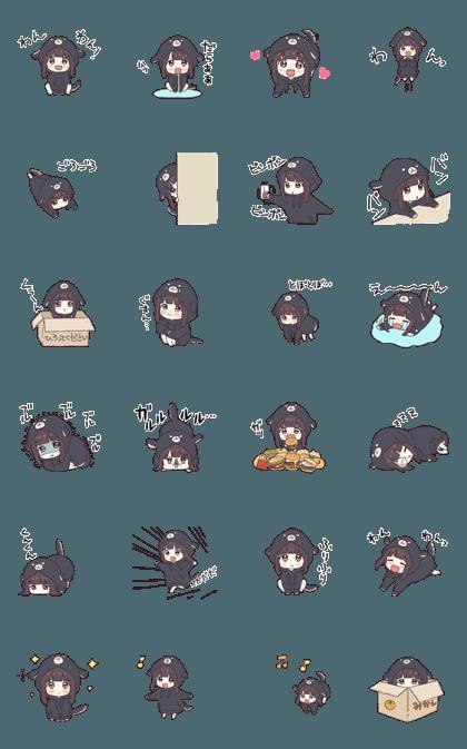 kurumi-chan. Animation 7