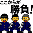 A sticker of cheer group 4(Japanese)