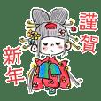 Mizumori ADO Happy New Year