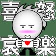 Japanese Kanji & Character ver.1