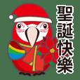 Parrot Piece-Xmas .chu. (Special)