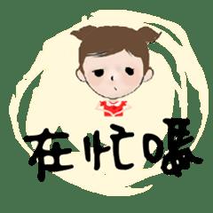Q-GIRL-MIMI 03