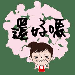 Q-GIRL-MIMI 04
