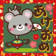 ねずみのお正月スタンプ☆2020