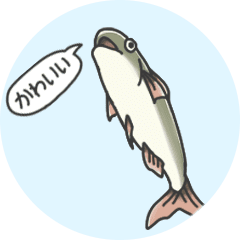 Easy to use fish animation 4