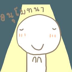 Merit and Happy Life with PoMoTo