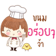 Online snack and bakery vendors