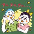 さとしの愉快な仲間たち vol.15