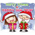 X'mas & New Year 2021