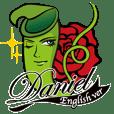 エレガント食虫植物Daniel  英語版