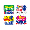 advertising company  kouko-kun stickers