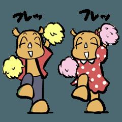 日本大膽犀牛SAKASAIKUN2