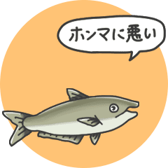 Easy to use fish animation 3
