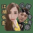 YAO YAO and Feng LI