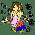 BURI Mr. back-channel feedback