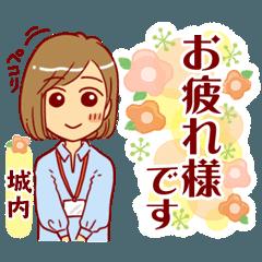 JOUNAI GJ no.6786