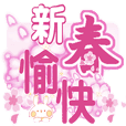 taiwan new year for 2020