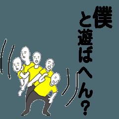 Boku in Osaka
