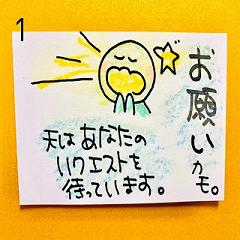 ekamo's fortune sticker