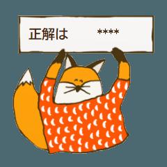 The Pleasant Custom Sticker of the Fox